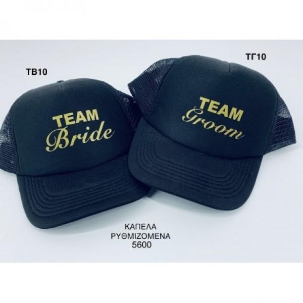 ΚΑΠΕΛΟ TEAM BRIDE-TEAM GROOM ΜΑΥΡΟ ΚΩΔ.231228
