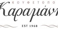 ΚΑΡΑΜΑΝΗΣ ΚΟΥΦΕΤΟΠΟΙΙΑ